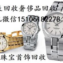 泰州回收宝格丽手表图片
