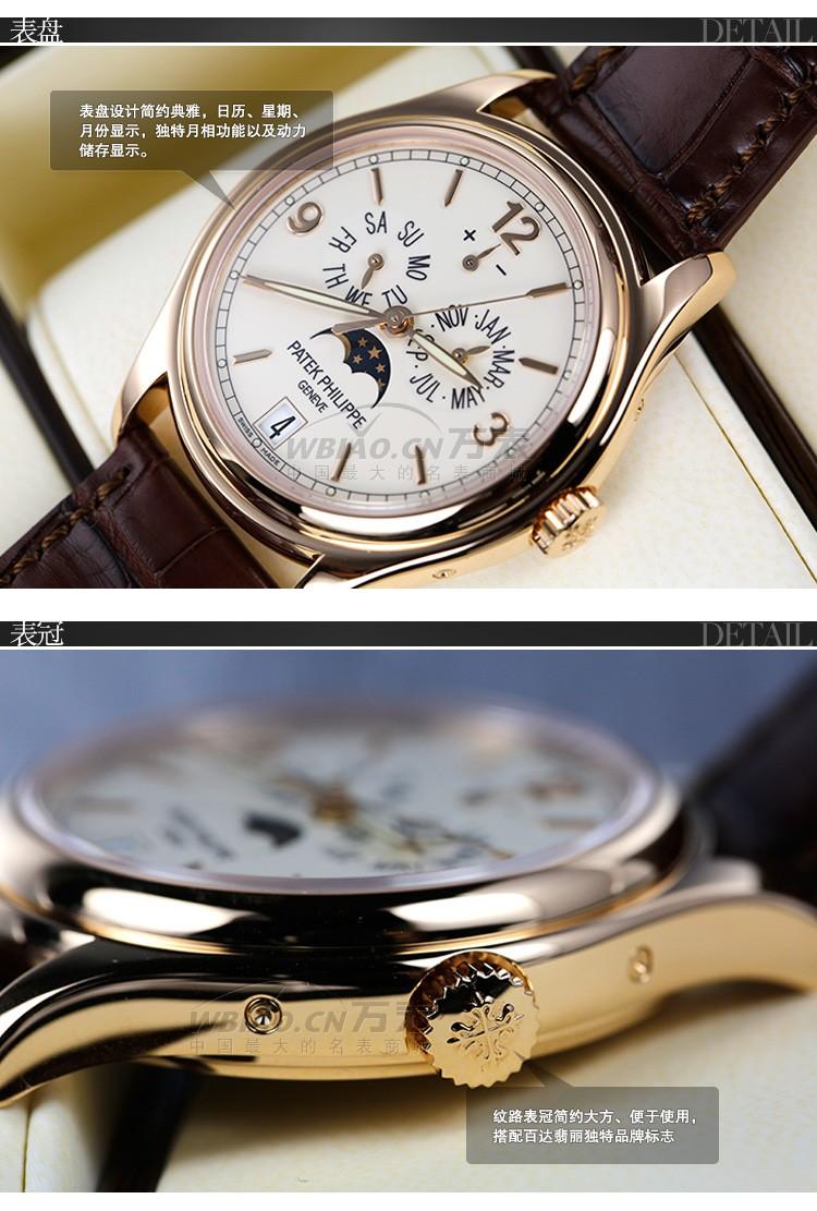 建德回收豪利时手表