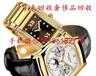 陇南手表回收陇南梅花手表回收看到了你的手表价格会提高很多