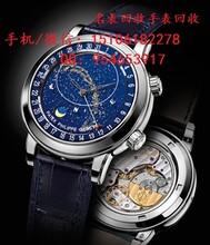 金华回收劳力士手表图片