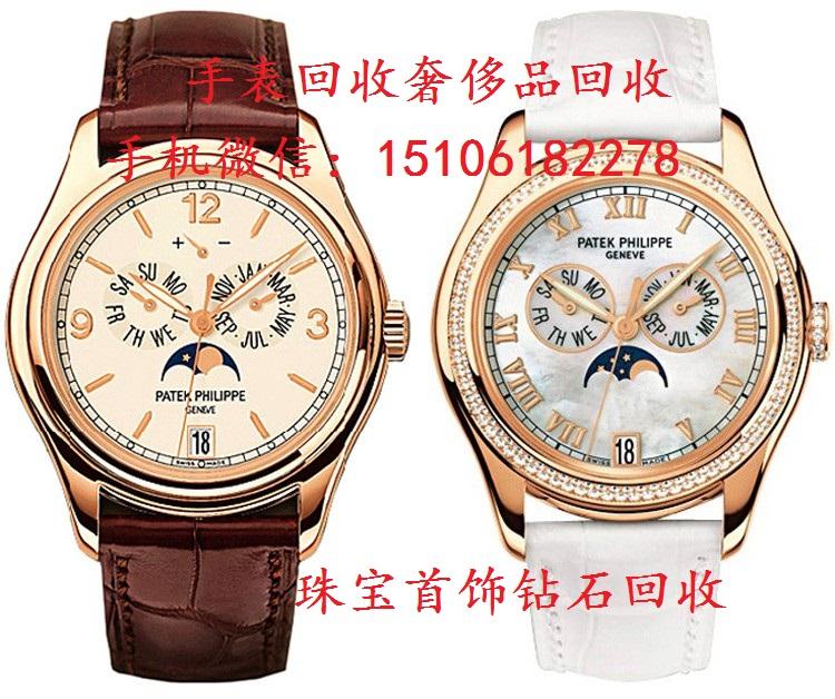 收购劳力士手表大连一克拉钻石回收价格