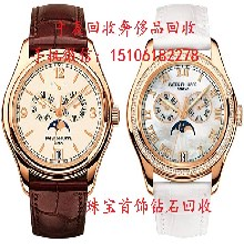 怀化哪里回收劳力士手表二手手表回收热搜品牌图片