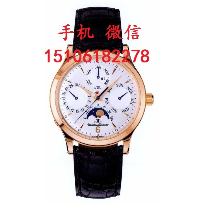 温岭回收豪雅手表