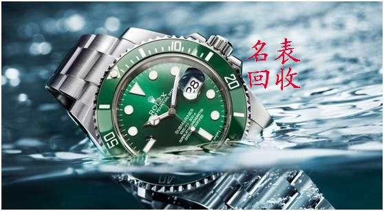 淮南回收劳力士手表