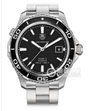 亳州回收卡地亚手表手镯首饰的奢侈品图片