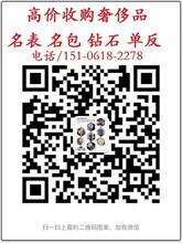 连云港回收万宝龙手表图片