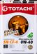润滑油代理找广州卡邦润滑油产品加盟TOTACHI道嘉驰机油广东广西总经销