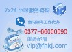 南阳房产经纪公司注册条件费用材料以及国有股权转让的基本程序