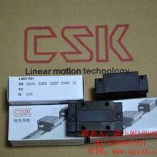 台湾CSK原装进口LMG15H四方高组装型滑块