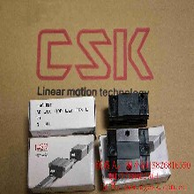 台湾CSK原装进口LMG15ST两孔低组装型滑块