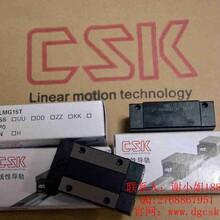 台湾CSK原装进口LMG15T四方低组装型滑块