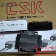 台湾CSK原装进口LMG20C标准法兰高组装型滑块