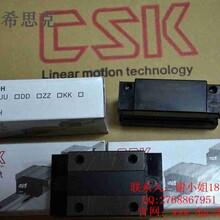 台湾CSK原装进口LMG20H标准四方型滑块