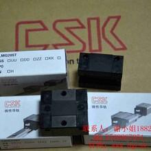 台湾CSK原装进口LMG20ST两孔低组装方型滑块