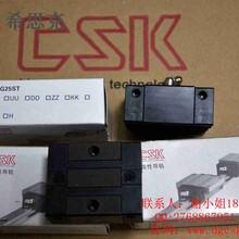 台湾CSK原装进口LMG25ST两孔方型低组装滑块