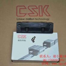 台湾CSK原装进口LMG30LC法兰加长型滑块