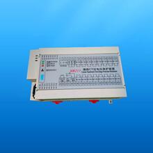 HR213微机CT过电压保护装置