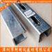专业生产光伏支架C型钢太阳能板支架