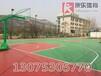 濟南塑膠籃球場