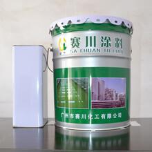 广州硝基漆什么品牌好图片