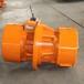 XLA-30-6側板振動電機供求網采購