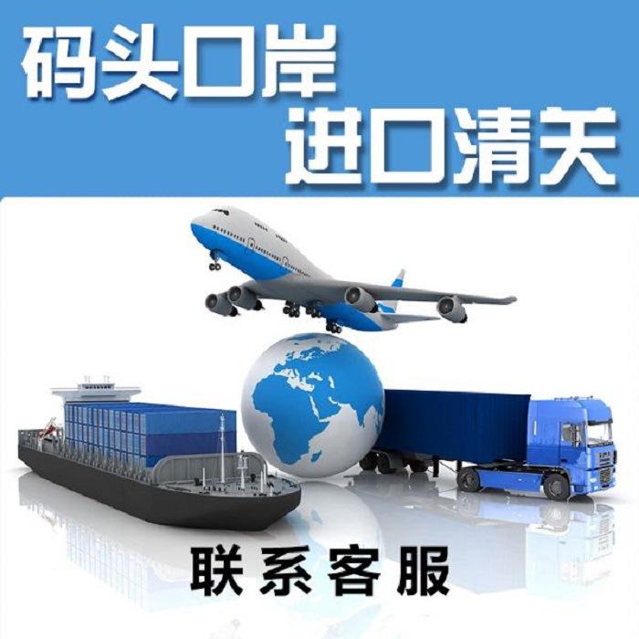 台湾钻攻机进口到中国香港丨台湾二手钻攻机进口清关流程
