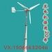 新疆晟成5000w風力發電機家用小型風力發電機5千瓦風光互補發電系統終生售后