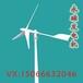 广东风力发电机厂家供应3000W风力发电机家用220V全套微风启动高效发电
