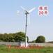 西藏阿里晟成10kw大功率风力发电机工程项目十千瓦风力发电机足功率铸铁低速高效发电