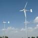 西藏山南晟成3Kw风力发电机家用全?#23376;?#30913;交流三相发电机3千瓦纯铜绕组铸铁外壳散热好