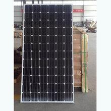 300W单晶太阳能电池板渔船家用12V光伏电池板光伏发电并离网电池板组件图片