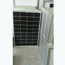 全新24V太阳能电池板300W多单晶太阳能充发电板光伏发电200W家用图片
