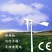 福州晟成风力发电机生产厂家供应500W微型风力发电机家用220V