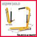 1吨欧式单臂吊,可移动单臂吊价格,LLH-A10,保质一年