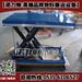 电动剪式升降平台1吨,有安全档条装置,配备防爆阀,现货