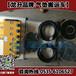 悬浮搬运气垫16吨,环保无污染,无尘车间用搬运气垫,苏州