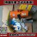 东星气动平衡器320kg,配合悬臂吊使用,保质一年,图片