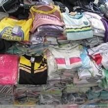 上海面料收购,上海布料收购,上门收购男女装服装