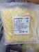 广州冷?#31216;?#26524;丁生产厂家----广州品众冷冻食品有限公司