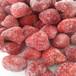 东莞冷冻草莓厂家批发价格之品众冷冻食品