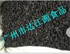 冷凍種植藍莓(廣州廠家)生產工廠