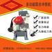 超悦多功能冲剪机小型角钢冲孔机角钢冲孔机厂家