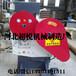 超悦QA32-10B中型冲剪机厂家直销角钢剪切机角钢剪切机价格