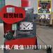 厂家供应QA32-12大型冲剪机
