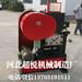 QA32-12大型冲剪机超悦欢迎广大客户