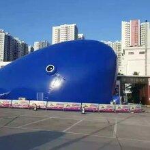 上海俊马文化32米鲸鱼岛乐园出租暖场道具租赁