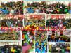 重庆商场儿童积木主题乐园,乐高积木厂家直销。