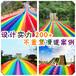 青海果洛自然风景区专用彩虹滑道七彩滑道网红滑道