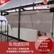 高鐵窗簾動車遮陽簾上久推薦框式遮陽簾美觀使用方便