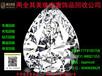长沙回收2克拉GIA钻戒周生生50分钻石项链回收多少钱